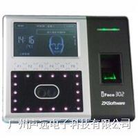 中控IFACE302人脸考勤机 广州人脸识别考勤机安装维修 iFACE302