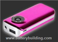 Power Bank  BB-007