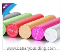 2200mAh Portable Power Bank Battery BB-008