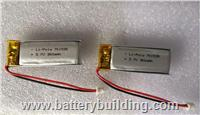 701535 300mah li-polymer rechargeable battery cell.  701535