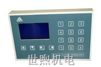 液晶屏式FFU网络控制器