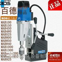 百得磁座钻 MABasic450