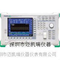 MS9710C,二手MS9710C光譜分析儀 MS9710C