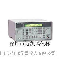 8648A,1G信號發生器,現貨8648A 8648A