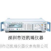 SML01,現貨SML01,1G信號發生器 SML01