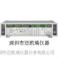 VP-8194D 松下信號發生器 VP-8194D