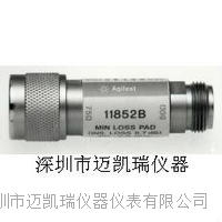 11852B阻抗轉換器-安捷倫11852B 11852B