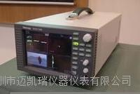 WFM7100多格式、多標準波形監視器 WFM7100