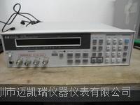 4339B高電阻測試儀,4339B 4339B