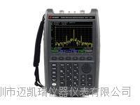N9937A手持微波頻譜儀 agilent N9937A N5183A