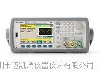 安捷倫函數信號發生器 33522A 33522A