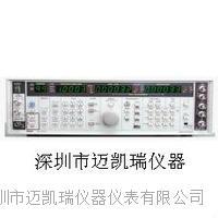 VP-7727D音頻分析儀日本Levear VP7727D  VP-7727D
