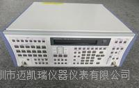 TG39AC 二手TG39AC 收購信號發生器 TG39AC