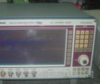 CMC50 RS CMC50無線電綜合測試儀 N5182A