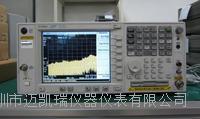 E4446A agilent頻譜分析儀 40G E4446A N5182A