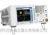二手N9000A agilent N9000A頻譜分析儀 N5182A