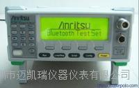 回收MT8852B藍牙測試儀 N5182A