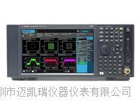 N9020B頻譜儀租售 KEYSIGHT N9020B