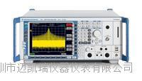 FSQ40二手FSQ40頻譜分析儀 N5182A