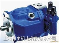 REXROTH斜盘结构变量柱塞泵,型号A10VSO,规格28-140