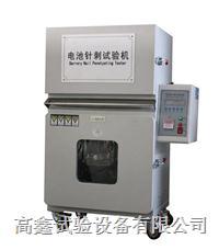 电池针刺试验机 GX-5068