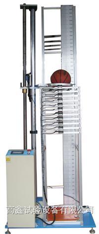 光电感应球类反弹跳试验机 GX-4514