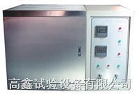 安全帽紫外老化箱 GX-7005