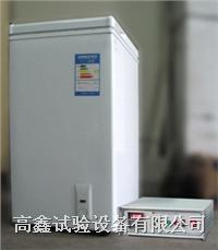 安全帽高低温、恒温水浸泡预处理箱 GX-7005B