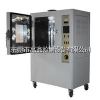 紫外老化试验机 GX-3010-L