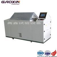 大型复合式盐雾试验机 GX-3040-120S