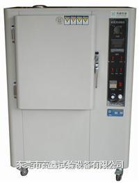 耐黄变试验箱 GX-5031-A