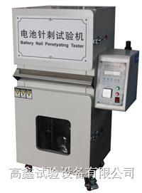 锂电池针刺试验机 GX-5068