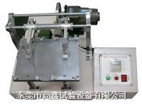 電線印刷體堅牢度試驗機 GX-4014