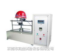 安全帽下颚带强度测试仪 GX-7007