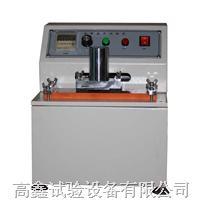 印刷品耐磨试验机/高鑫耐磨试验机 GX-6020-B