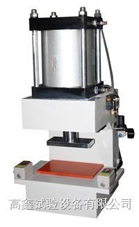 气动式切样试验机 GX-6060-C