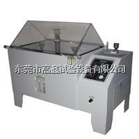 盐水喷雾试验机|耐腐蚀试验机 GX-3040