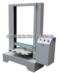 纸盒抗压试验机 GX-6010
