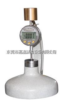 皮革厚度测试仪 GX-5049