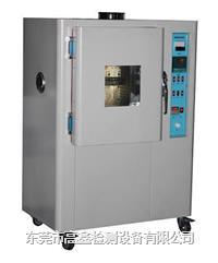 耐老化试验箱 GX-3010-M
