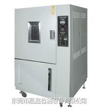 耐臭氧试验机 GX-4031