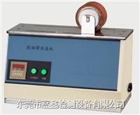 电动辗压滚轮 GX-2050-A