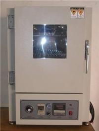 真空干燥箱 GX-3020