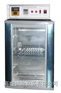 安全帽高温,低温,恒温水浸泡预处理箱 GX-7005C/D