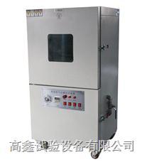 电池高空低压模拟试验箱 GX-3020-Z