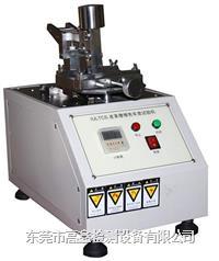 内底耐磨试验机 GX-5042