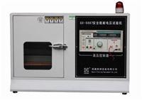 劳保鞋耐电压试验机 GX-5038