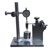 钢勾心强度测试仪 GX-5069