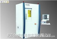 德国YXLON(Feinfocus) X射线检测系统 Y.COUGAR