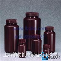 2106-0004,Nalgene琥珀色广口瓶 125mL